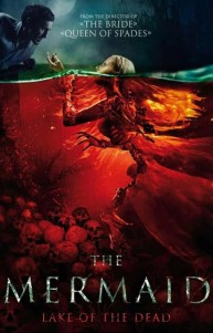 Mermaid The Lake of the Dead izle