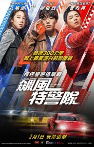 Hit and Run Squad izle