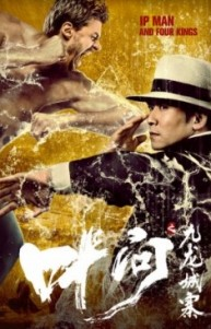 Ip Man and Four Kings izle