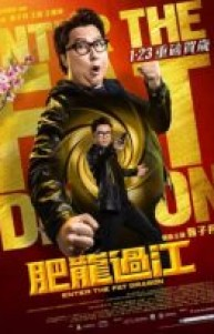 Enter the Fat Dragon izle